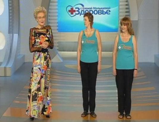 Елена малышева проект похудение