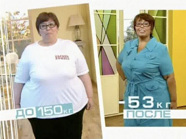 Кто быстро похудел подскажите как