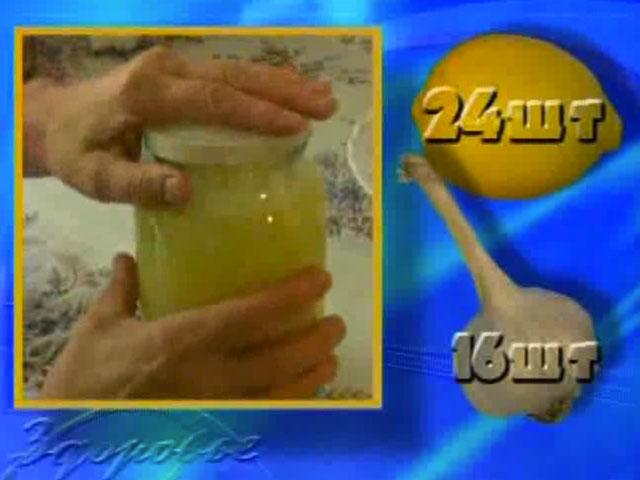 эликсир правды рецепт-хв6