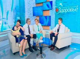 программа здоровье с малышевой как похудеть