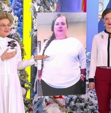 Елена Малышева Сбросить Лишний Вес.