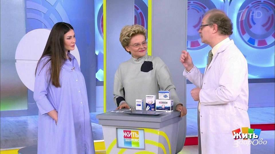 Группа похудения малышевой на таблетках